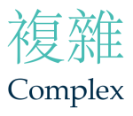 Chinese Complex