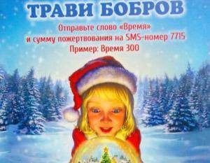 russian-typo