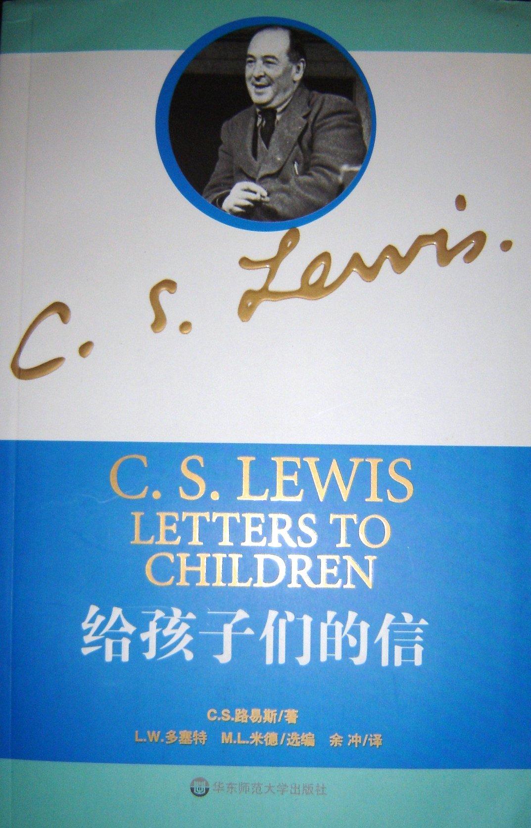 CSL China